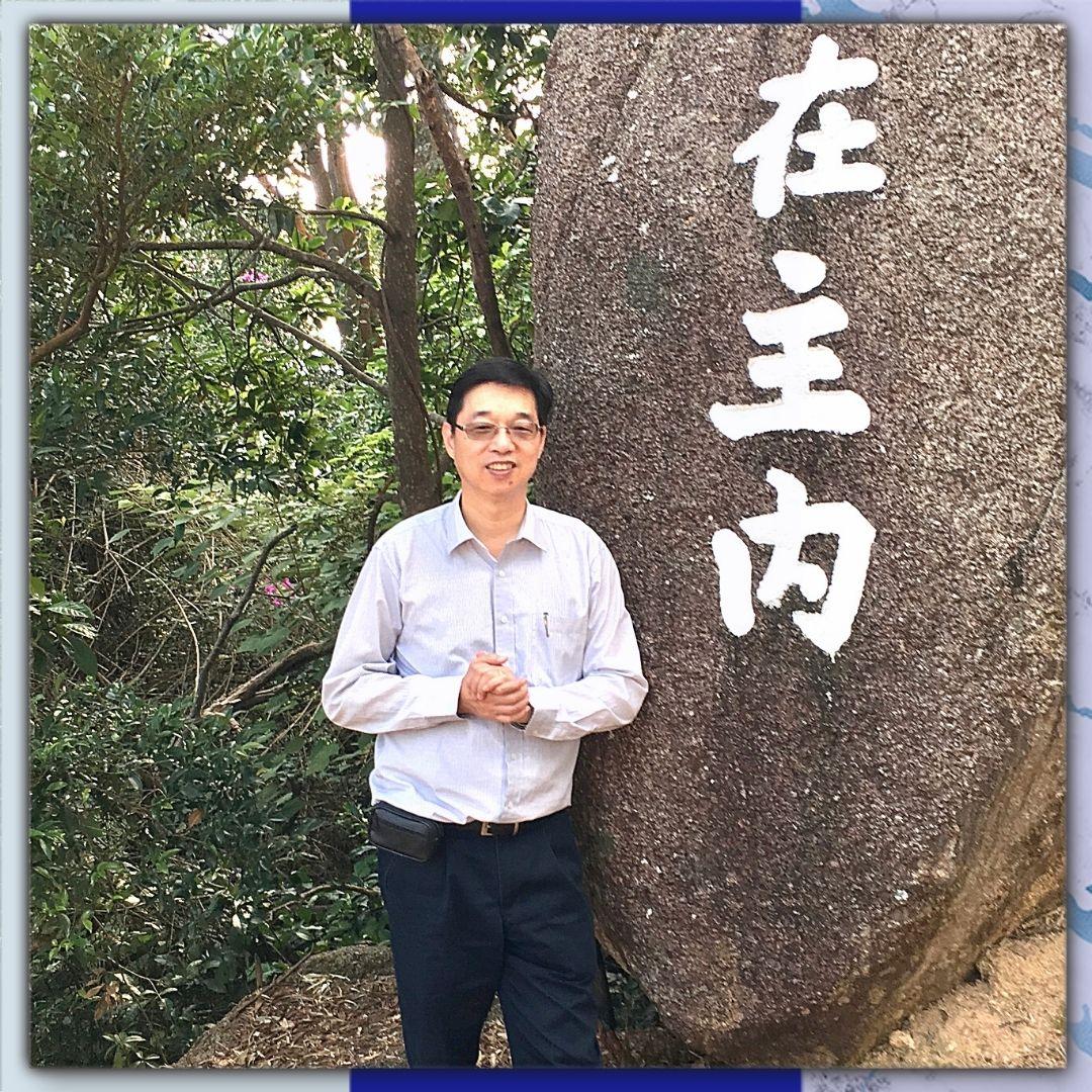 陳誠東牧師