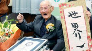 健力士記錄世界最長壽的113歲的日本男子,剛於上周去世。
