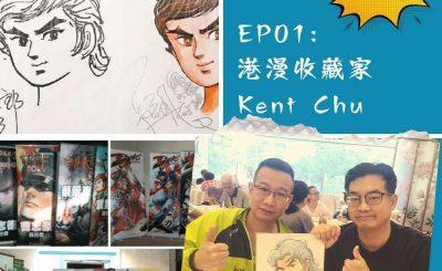 soooradio豆腐火腩飯加辣(01)-豆腐火腩飯加辣 — 港漫收藏家Kent Chu