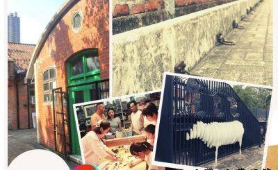soooradio抬頭望香港2(02)- 土瓜灣 文藝搖籃 — 牛棚藝術村 牛棚藝術公園