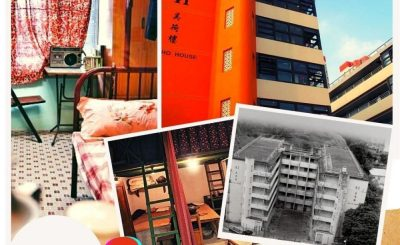 soooradio抬頭望香港2(05)- 石硤尾 獅子山下 — 美荷樓青年旅舍