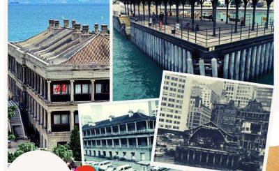 soooradio抬頭望香港2(09)-赤柱 見証時代變遷 — 美利樓 卜公碼頭