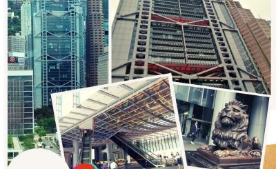 soooradio抬頭望香港2(10)-中環 曾是全球最貴 — 中環匯豐總行大廈