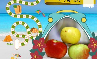 soooradioDr. PLAY 玩轉夏天(09)-3個蘋果